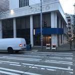 Mid-rise hotel planned by new owner of old Chase branch site in downtown Seattle