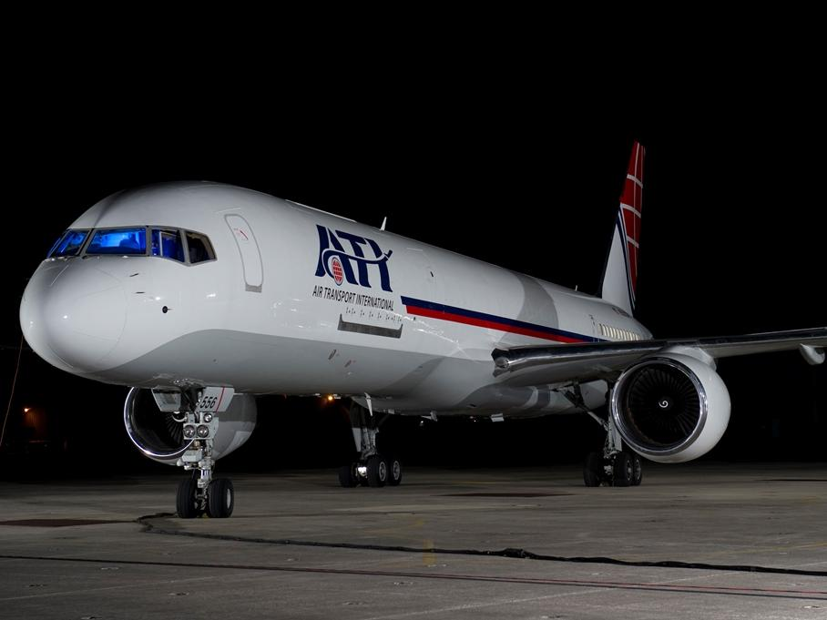 Air Transport Services Group Inc  Company Profile - The