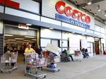 Costco's testing self-service food kiosks in a Seattle-area warehouse