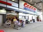 Costco to shutter all Massachusetts photo departments except one