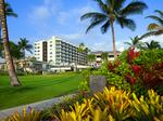 Andaz Maui part of Hyatt's $1B portfolio sale to Host