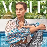 Vogue shelves collaboration with Vice