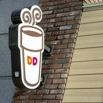 Dunkin' Donuts is sweet on a portfolio company of this Tampa private equity firm