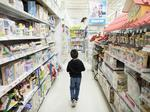In the age of Amazon, Toys R Us and other bankruptcies test private equity's playbook