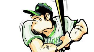Would Major League Baseball help Portland?