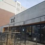 Bexley cafe closing, expanding pizza restaurant coming in