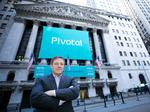 Pivotal Software raises $555M in IPO that hits middle of target range