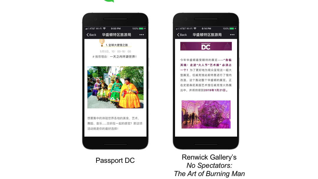 D C  looks to draw Chinese tourists through first-of-its-kind deal