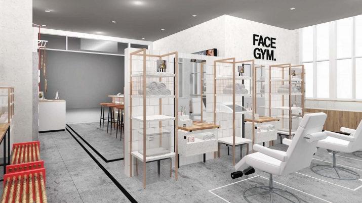 Saks Fifth Avenue New York store adds a FaceGym facial ...