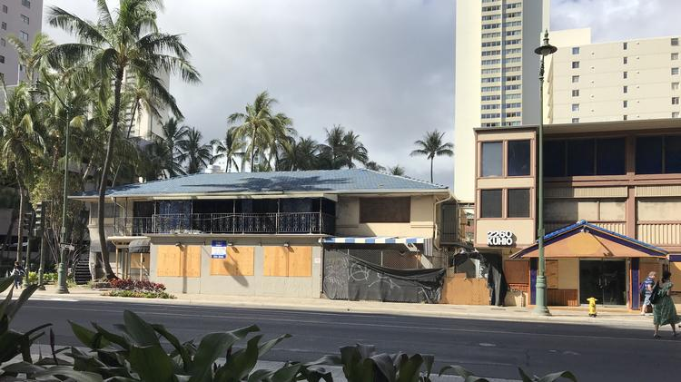 Harry and Jeanette Weinberg Foundation affiliate in Honolulu
