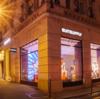 Edina's Galleria lands menswear brand Suitsupply