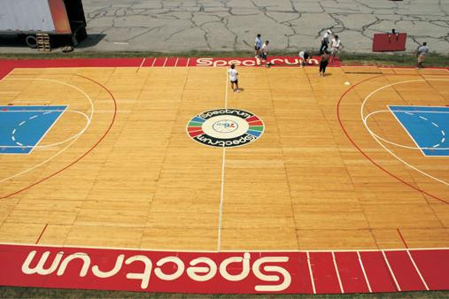 Former Spectrum Basketball Floor On The Auction Block