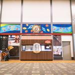 Briggo inks agreement to bring coffee-making robots into way more airports