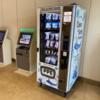 Orlando International Airport installs PPE vending machines