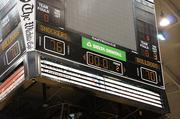 The scoreboard in Charles Koch Arena reminded fans the score of the Wichita State victory over the No.1-seeded Gonzaga Bulldogs.