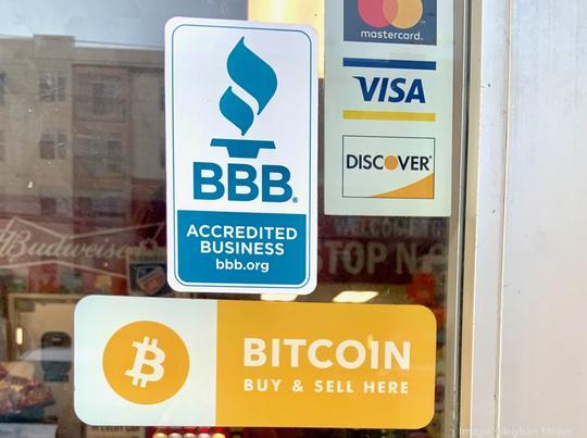 bitcoin atm cincinnati)
