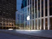 The cube outside Apple Inc.'s store on Fifth Avenue in New York has become an inspiration to architects.