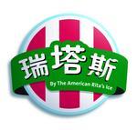 Rita's opens in China
