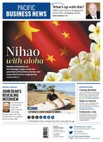 Today we unveil the totally re-imagined Pacific Business News