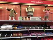 Also among the children's aisle, children's clothes.