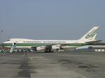 Evergreen International Aviation's cargo-handling unit closes