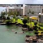 Hawaii land board to vote on plan and loan for Hilo Naniloa hotel Friday