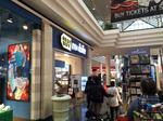 Retailers change focus for shopping push