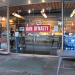 <strong>Han</strong> Dynasty to open second, bigger NY location very soon