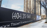 AMLI buys former Trump Towers site