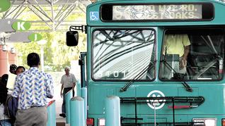 Would you use mass transit if it were more accessible?