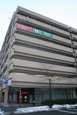 <strong>Chiofaro</strong> donates retail space in Boston Harbor Garage to nonprofit (BBJ slide show)