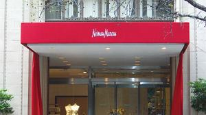 Neiman Marcus paying $1.6M to settle data breach lawsuit