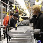 Manufacturing Council gets title sponsor
