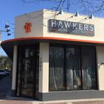 Hawkers plans to open Neptune Beach location in November