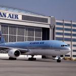 "Trade, ""Gangnam Style"" key motives for Houston – South Korea flight"