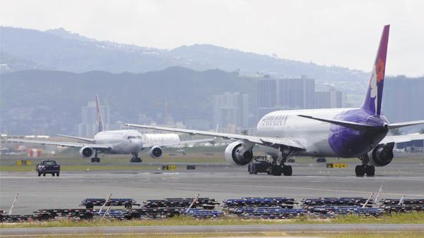 Airfares to rise in 2017 on lower air capacity, Hawaii