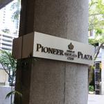 7-11 Hawaii opening 2nd store in Downtown Honolulu