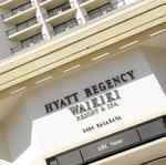 Hyatt puts retail plan on shelf