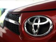Toyota reportedly will moves it U.S. sales office to the Plano area.