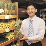 Owners of Hawaii's ABC Stores buy property of former Kauai institution