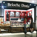 Parisian cafe Brioche Dorée to open at airport