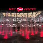 UPDATE: U of L board of trustees narrowly passes new Yum Center lease deal