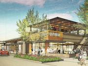 The surrounding retail space will feature outdoor spaces for gathering as well as rooftop dining with views of the city, the developers say.