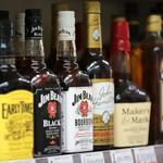 How <strong>Jim</strong> Beam bourbon is doing under Japanese leadership