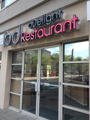 BDelight is located at 111 W. Centre St.
