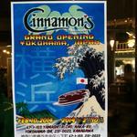Cinnamon's Restaurant may open second Hawaii location at Ilikai hotel in Waikiki