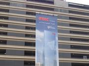 A 50-foot banner of what the new tower will look like.