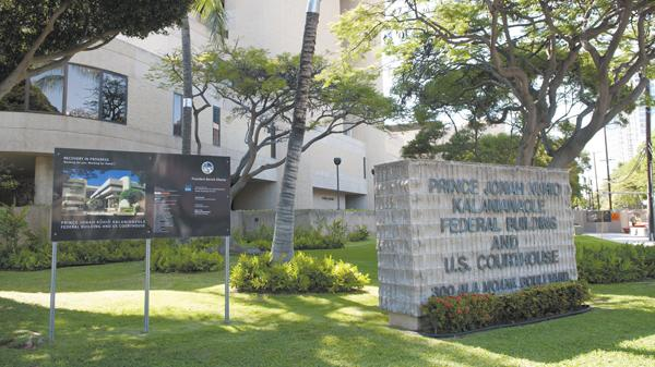 Hawaii U S  Attorney Florence Nakakuni retires following