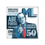 University of Memphis law school launches new magazine