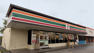 Are you pumped for 7-Eleven's possible return to Houston?